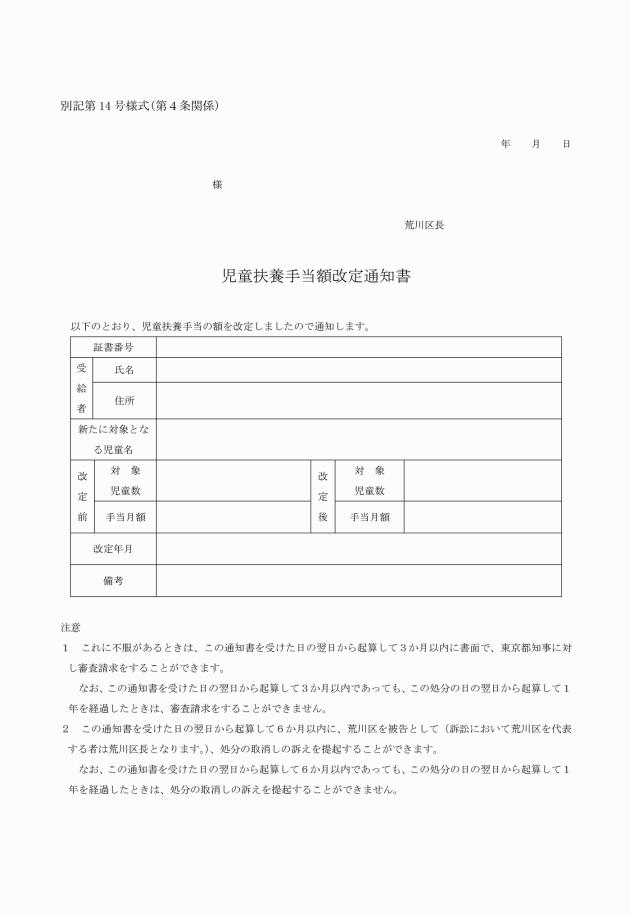 児童 扶養 手当 証書 と は 児童扶養手当 横浜市 - Yokohama