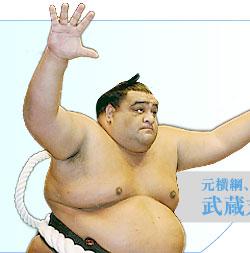 武蔵丸光洋の画像 p1_21
